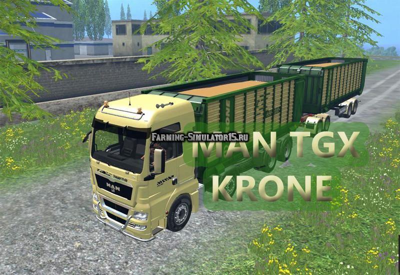 Мод грузовик MAN TGX KRONE V 2.0 Farming Simulator 15