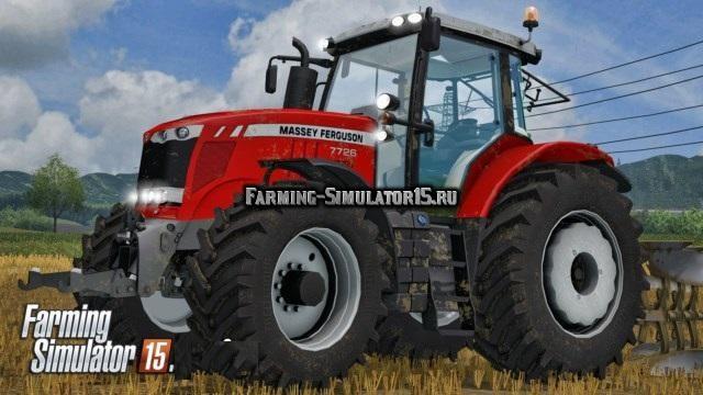 Мод трактор Massey Ferguson 7726 Dyna-VT Farming Simulator 2015