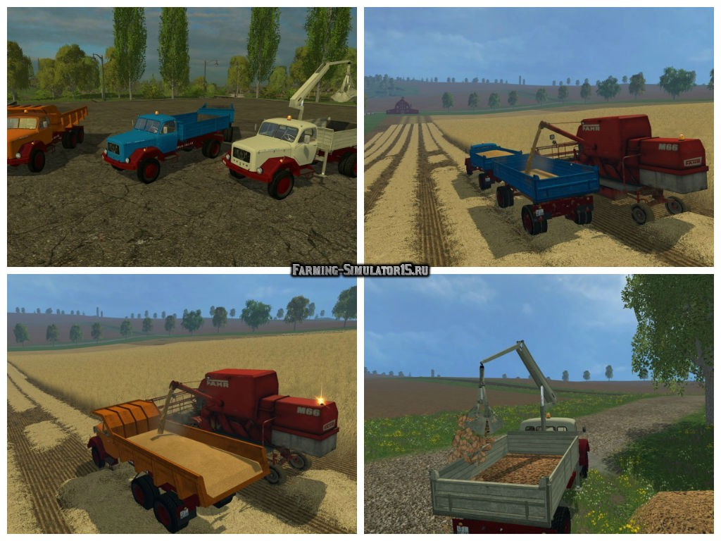 Мод грузовики Magirus 200D26 Tipper Pack 1964 v 1.0 Farming Simulator 15