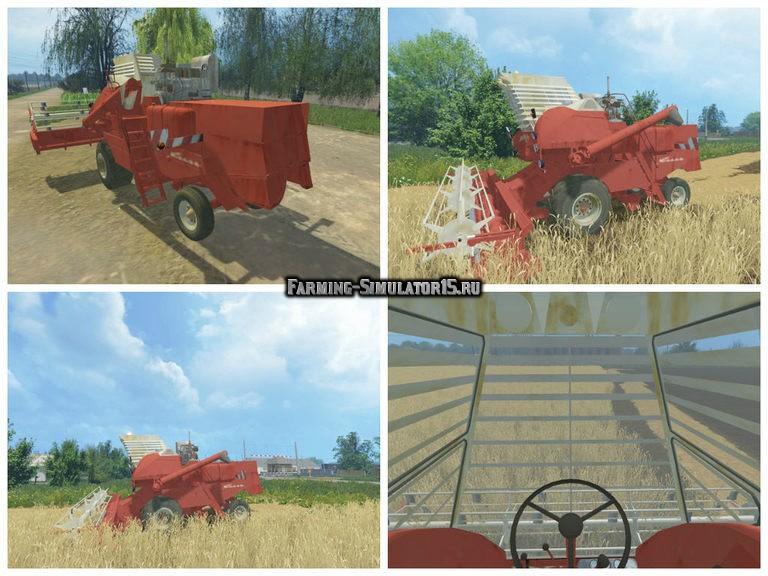Мод комбайн Колос SK-6 Kolos v 1.0 Фермер Симулятор 2015
