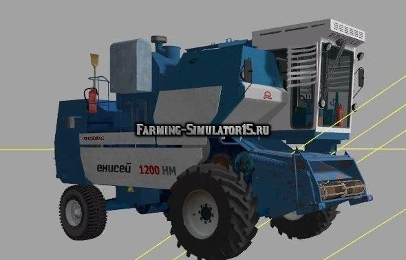 Мод комбайн Енисей Enisei 1200 NM v 1.0 Фермер Симулятор 2015