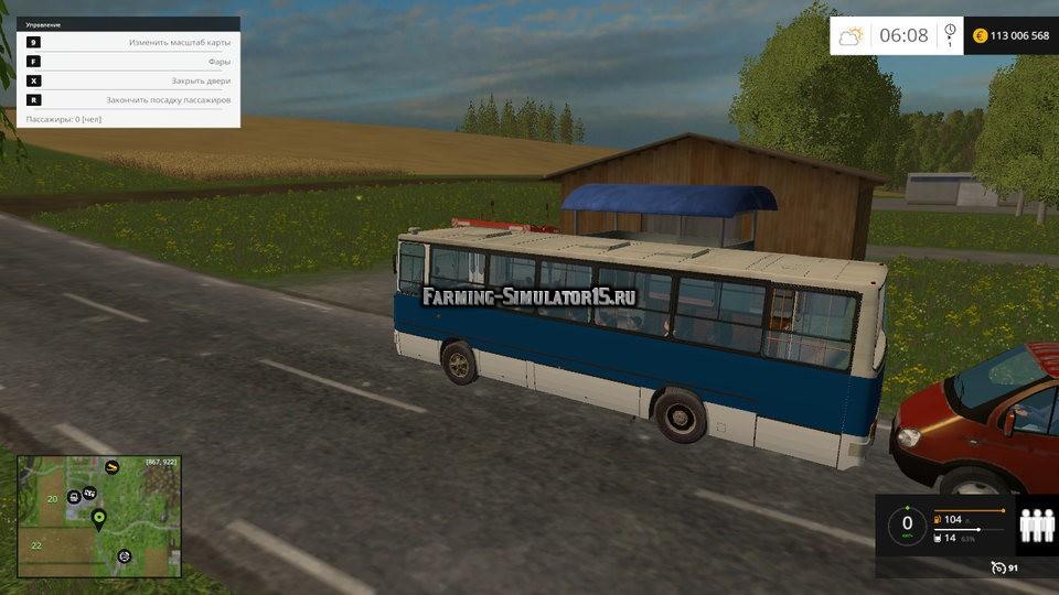 симулятор автобуса 2017 скачать торрент - фото 4