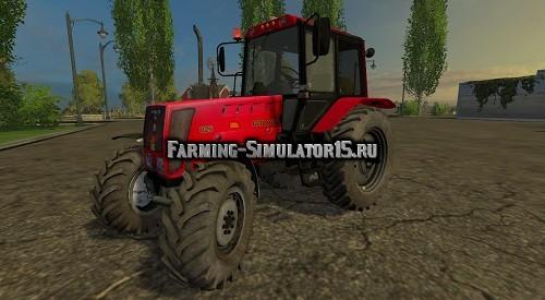 Мод трактор МТЗ Беларус-826 MTZ Belarus Фермер Симулятор 2015