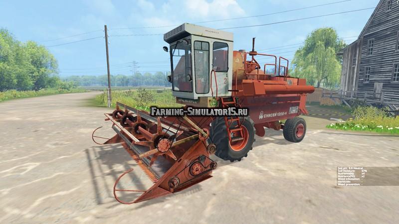 Скачать моды для игры фермер симулятор 2015 в формате zip через яндекс диск
