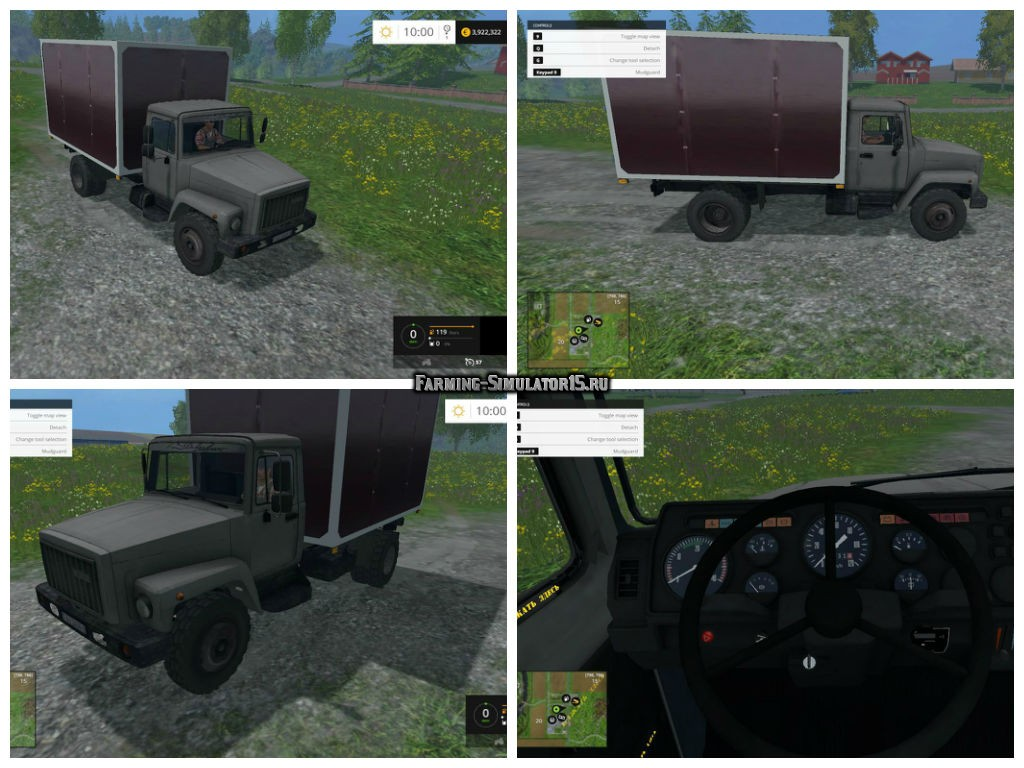 Мод грузовик ГАЗ GAZ 3307 V1.0 Фарминг Симулятор 2015