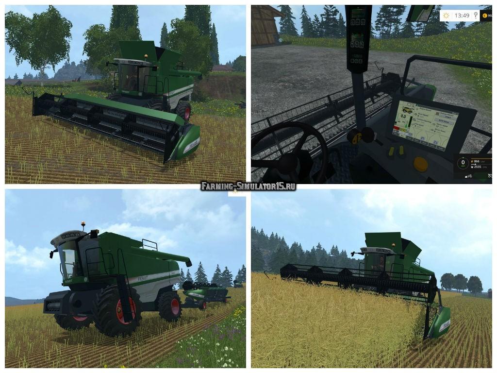 Мод комбайн Fendt 9460 R v 1.0 Farming Simulator 15