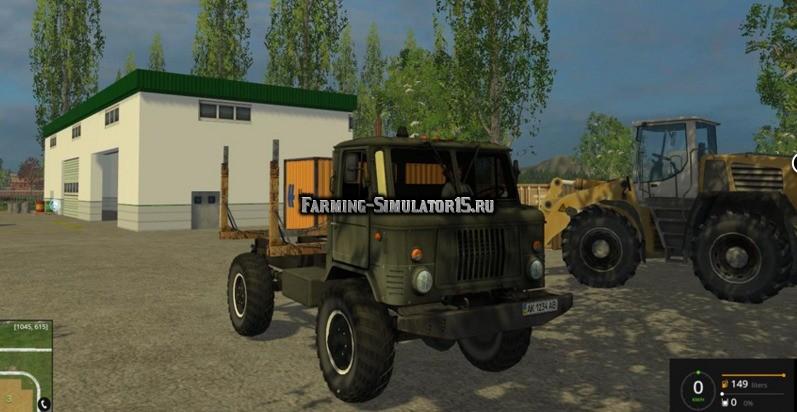 Мод грузовик ГАЗ лесовоз GAZ 66 FOREST V 2.0 Фарминг Симулятор 2015