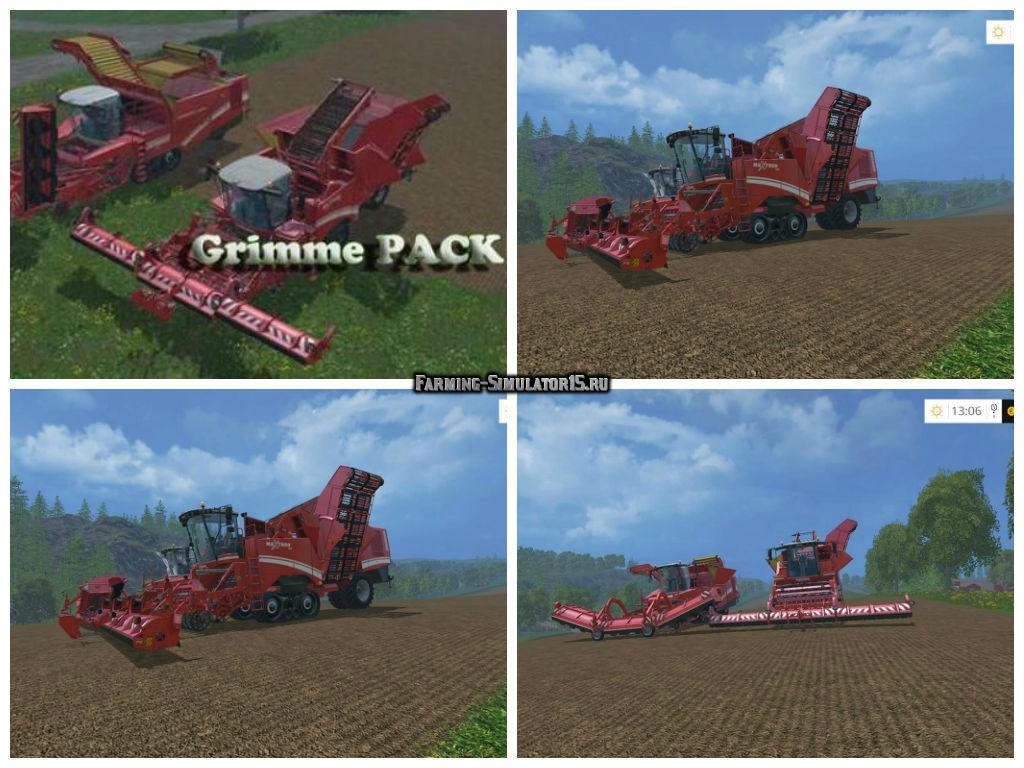 Мод ПАК комбайнов Grimme Pack v 1.3 Farming Simulator 15