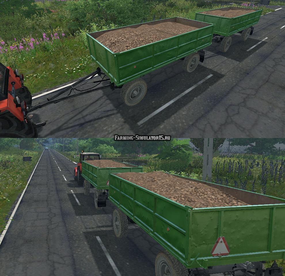 Мод прицеп HW 80.11 Farming Simulator 15
