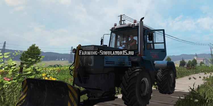 Мод трактор ХТЗ и Отвал HTZ T-150 V1.0 Фарминг Симулятор 2015