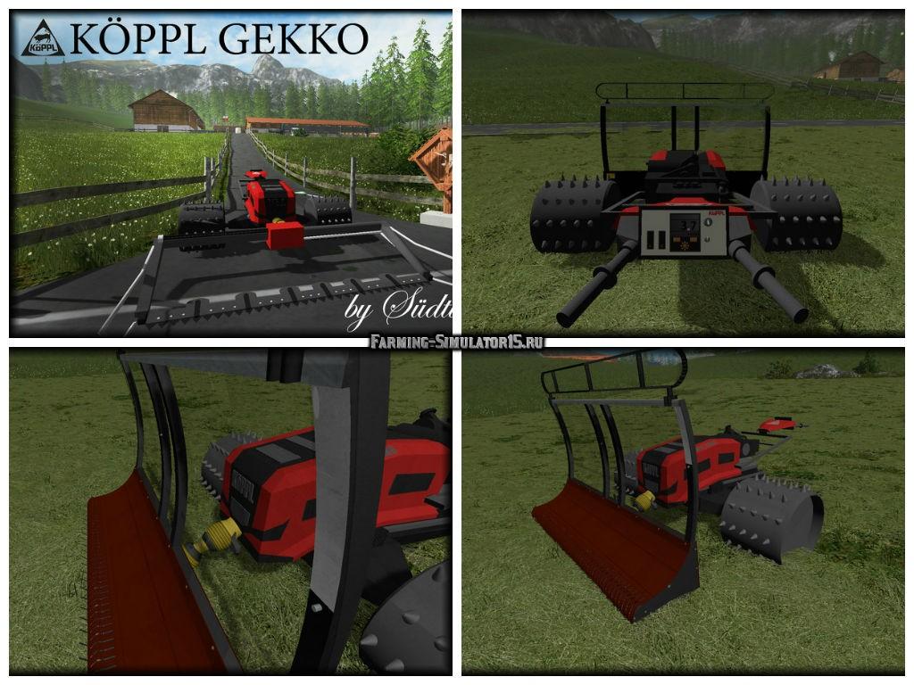 Мод Koppl Gekko Modpack v 1.0 Farming Simulator 2015