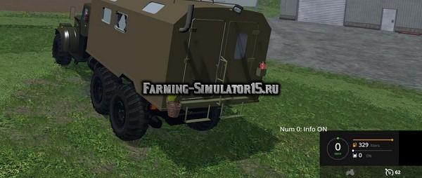 Мод грузовик КРАЗ KrAZ 255B1 & Kung v 2.0 Фарминг Симулятор 2015