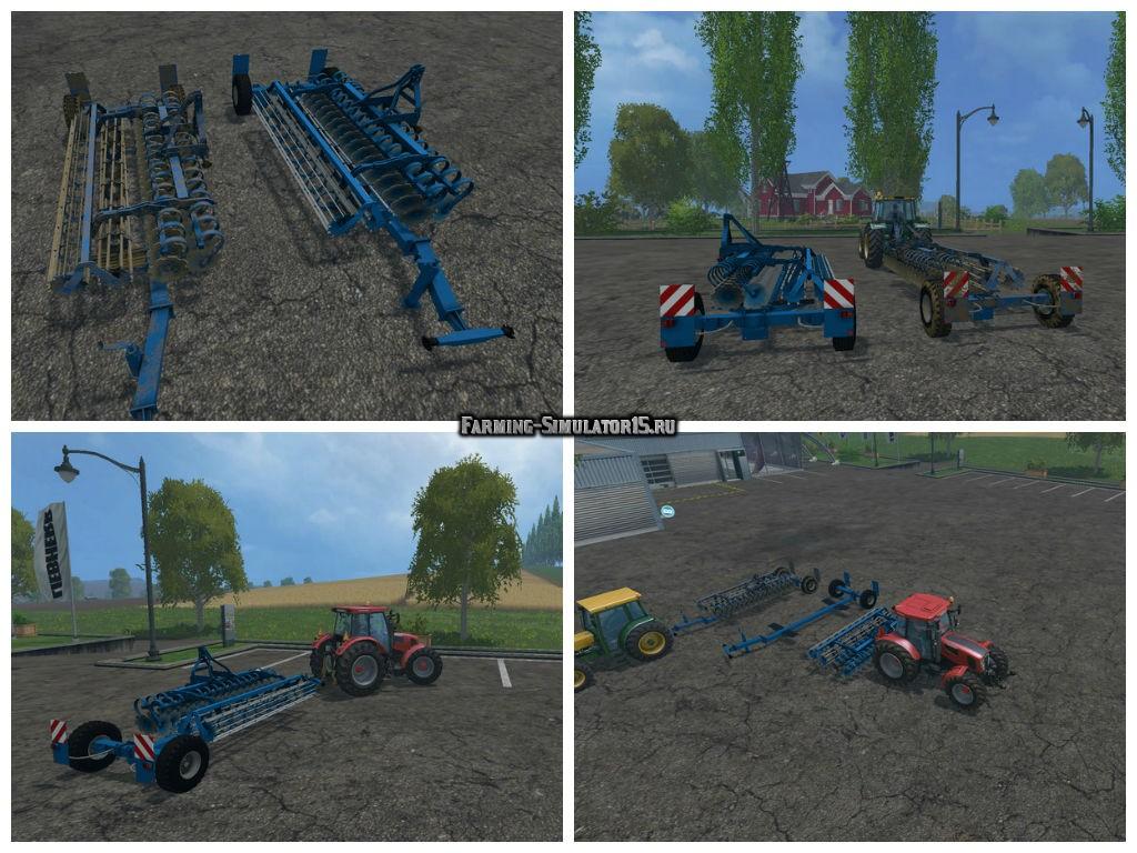 Мод ПАК Lemken Heliodor 8400 Set v 1.0 Farming Simulator 2015