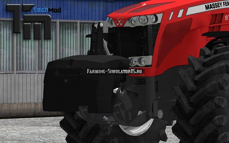 Мод противовес Massey Ferguson Weight v 1.0 Farming Simulator 15
