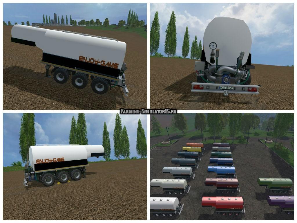 Мод прицеп Semitrailer v 1.2 Enjoy Saddle Farming Simulator 2015
