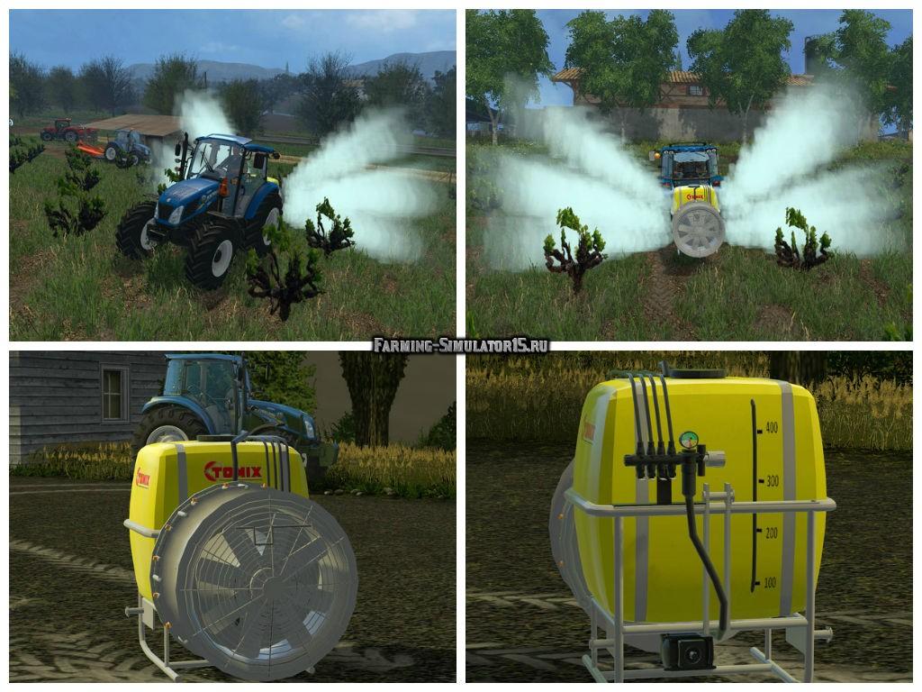 Мод опрыскиватель Tomix TR SUPER 400L v 1.0 Farming Simulator 15
