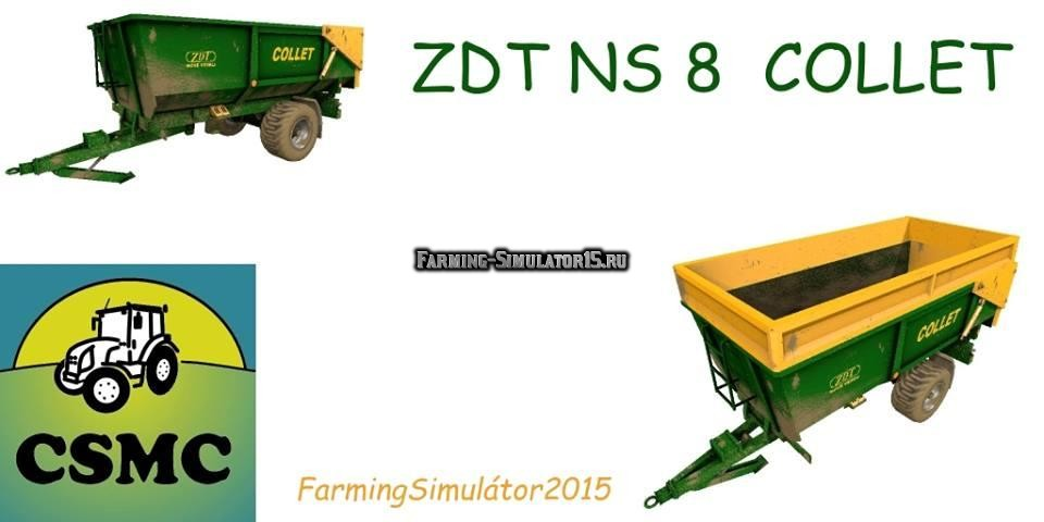 Мод прицепы ZDT NS8 COLLET v 1.0 Farming Simulator 2015