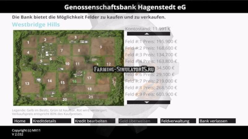 Мод Bank of Hagenstedt v 2.1 Rus Farming Simulator 15