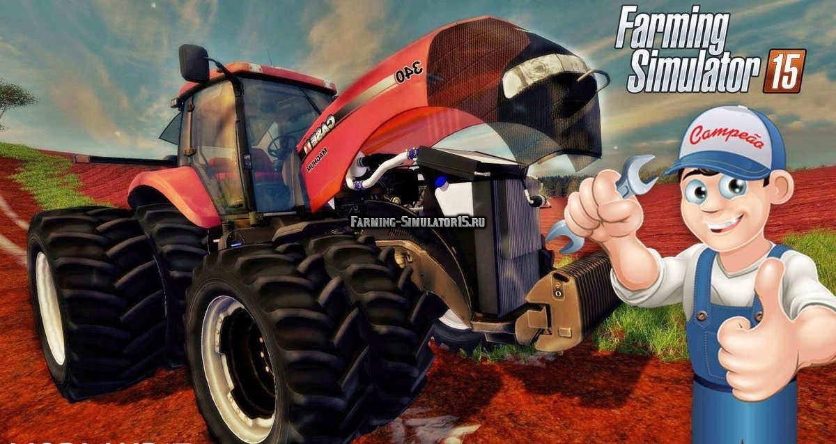 Кабина для трактора- купить, видео, фото, инструкция.