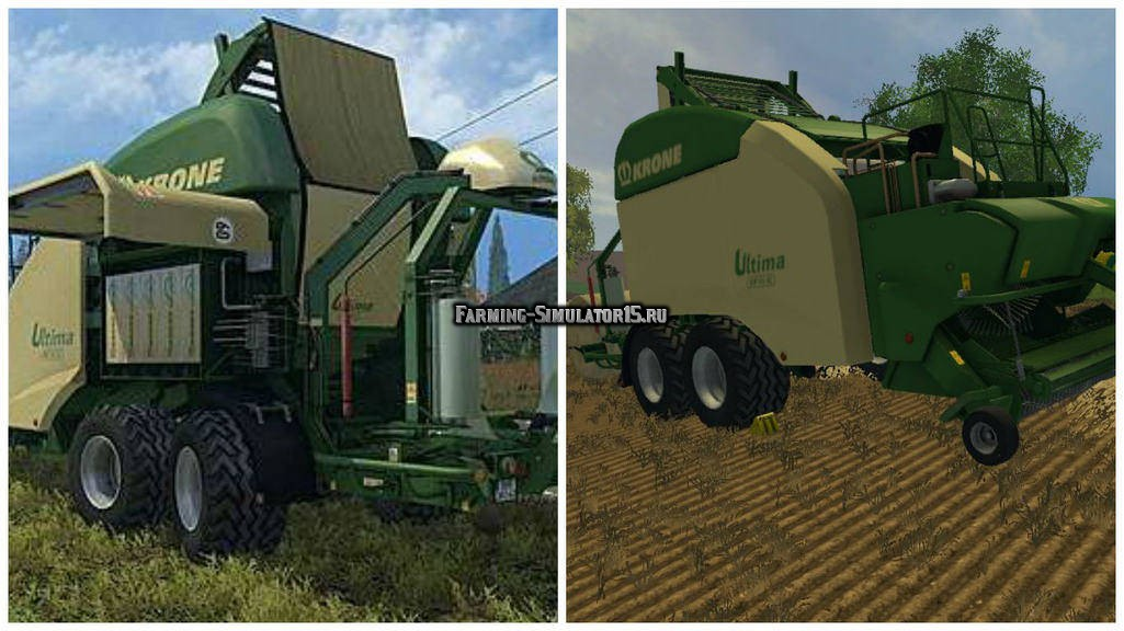 rsz_Мод_упаковщик_kroneultima_v14_released_farming_simulator_2015