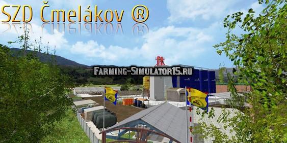 скачать фермер симулятор 2015 голд эдитион с модами - фото 10