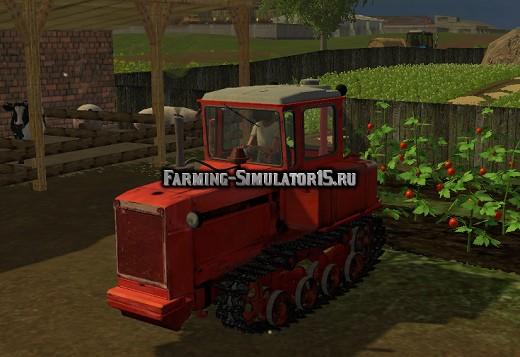 Мод трактор DT ДТ75М Фермер Симулятор 2015