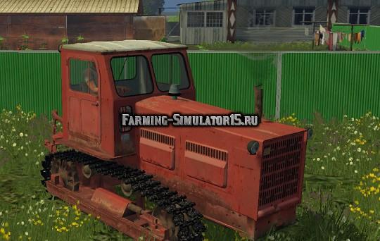 Мод трактор Т4 Алтаец Фермер Симулятор 2015
