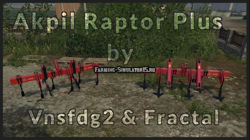 Мод культиватор Akpil Raptor Plus v 1.0 Farming Simulator 15