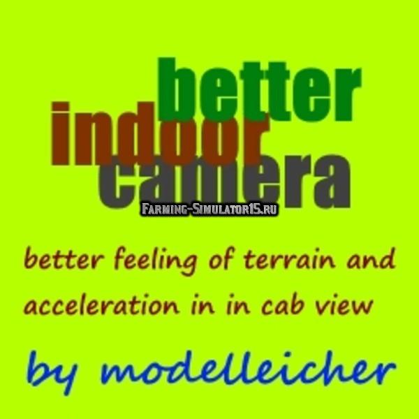 Мод скрипт Better Indoor Camera v 1.0 Farming Simulator 2015
