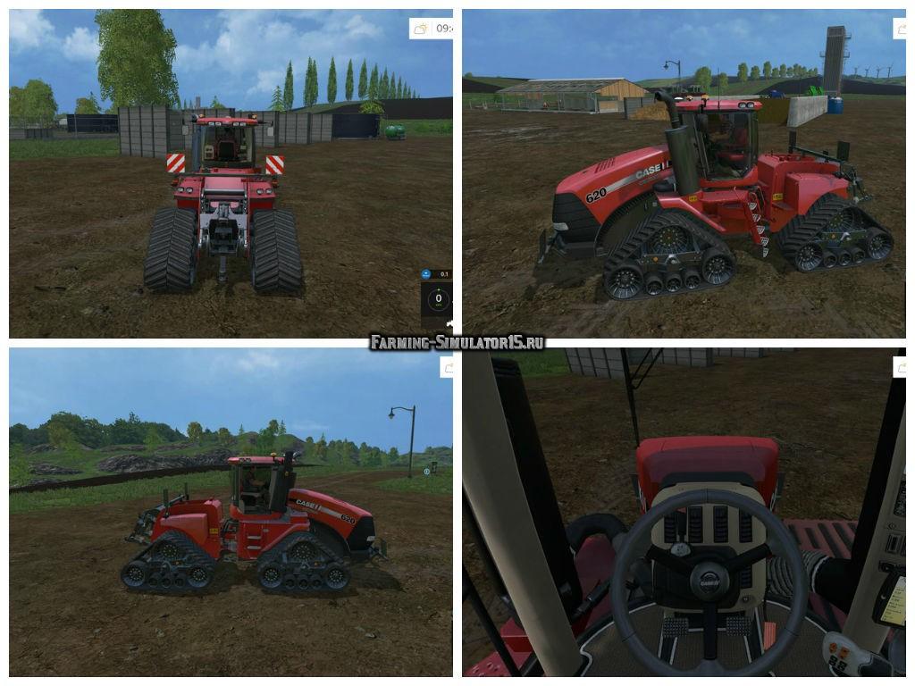 Мод трактор Case IH Quadtrac 620 v 1.0.0 Farming Simulator 15