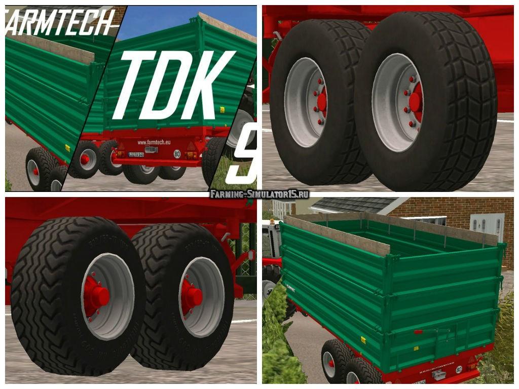 Мод прицеп Farmtech TDK 900 v 1.0 Ackerbereifung Farming Simulator 2015
