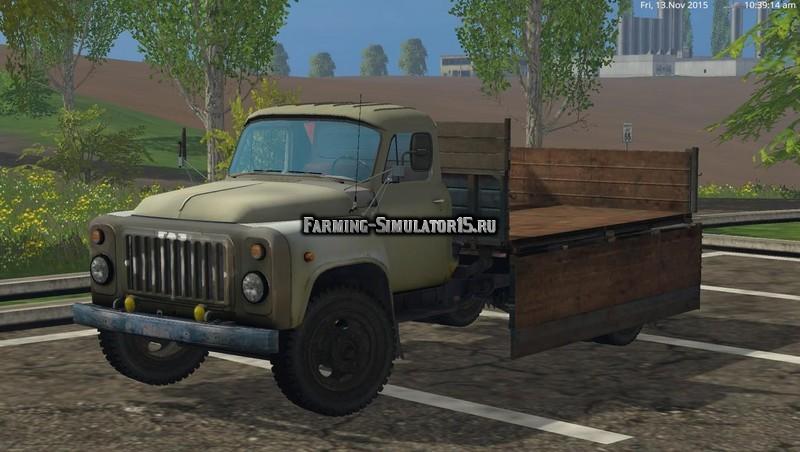 Мод грузовик ГАЗ GAZ 53 v 3.0 Фермер Симулятор 2015