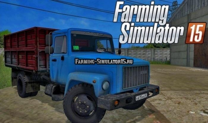 Мод грузовик GAZ ГАЗ САЗ 35071 Фермер Симулятор 2015