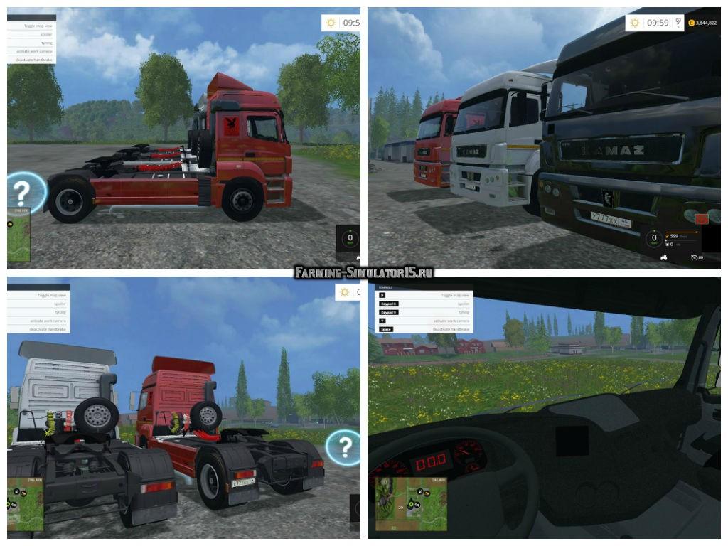 Мод грузовик КамАЗ Kamaz 6490 v 1.0 Фермер Симулятор 2015