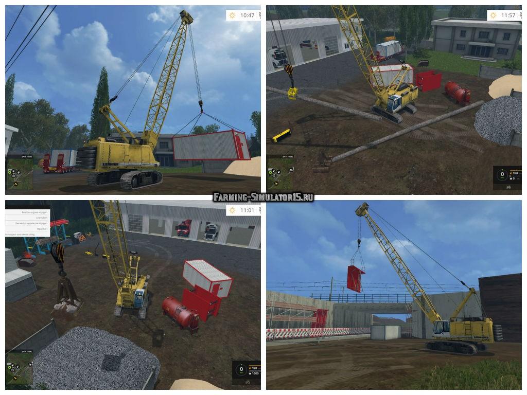 Мод кран Liebherr HS875HD Crawler v 1.0 Farming Simulator 2015