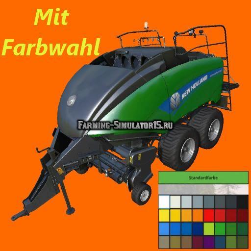 Мод тюкопресс New Holland BigBale G1290 v 3.1 Farming Simulator 2015