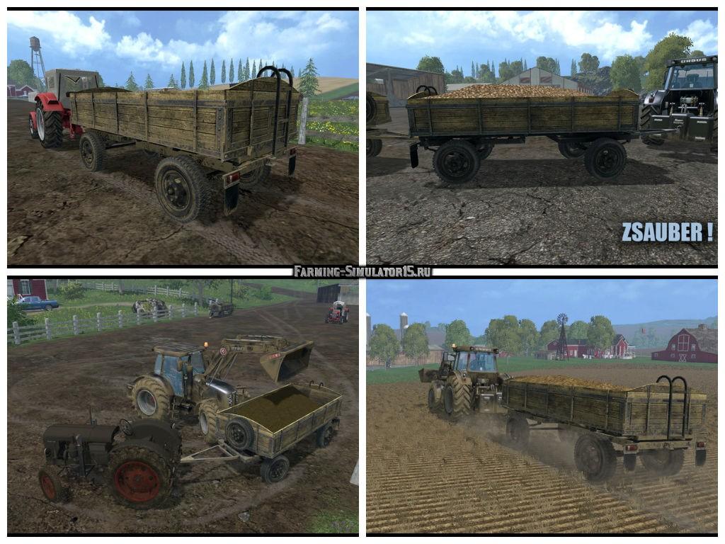 Мод прицеп OLD TRAILER v 2.0 Farming Simulator 15