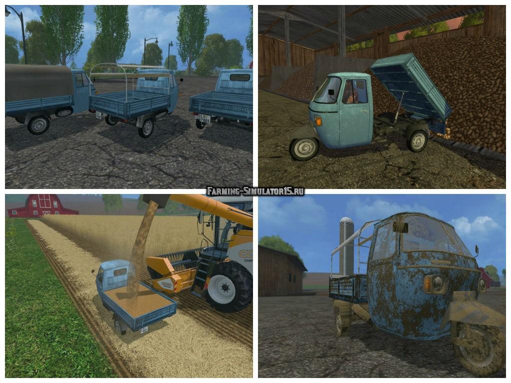 Мод авто Piaggio Ape P601 v 1.0 Farming Simulator 2015