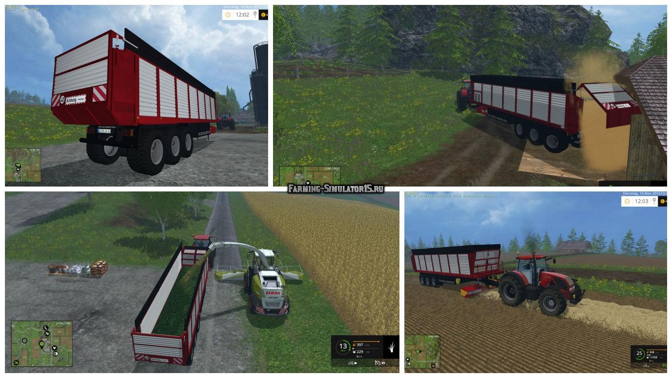 Мод прицеп SiloSpace v 1.0 Clean Farming Simulator 2015