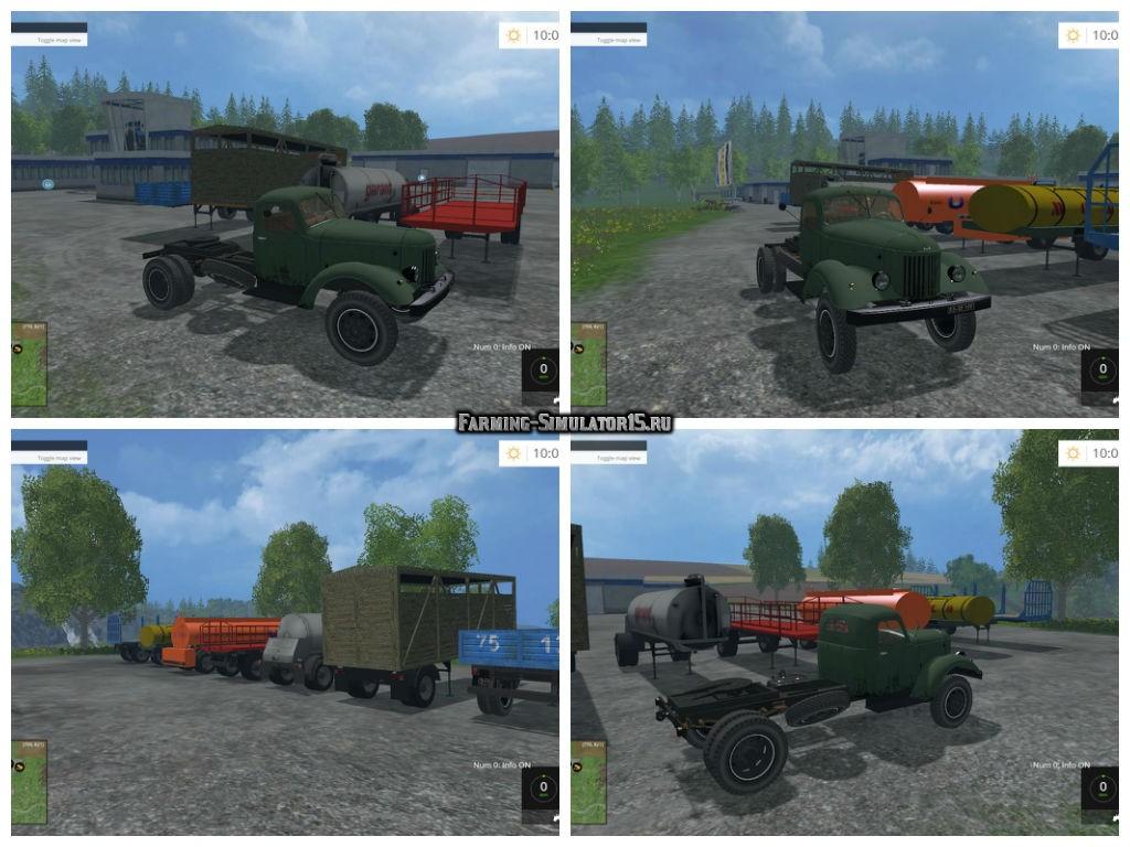 Мод ПАК ZIL ЗИЛ-ММЗ-164Н Фермер Симулятор 2015