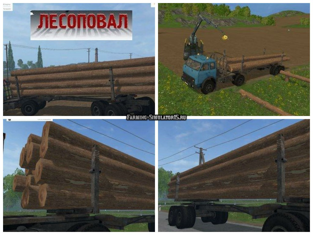 how to cut trees in farming simulator 2015
