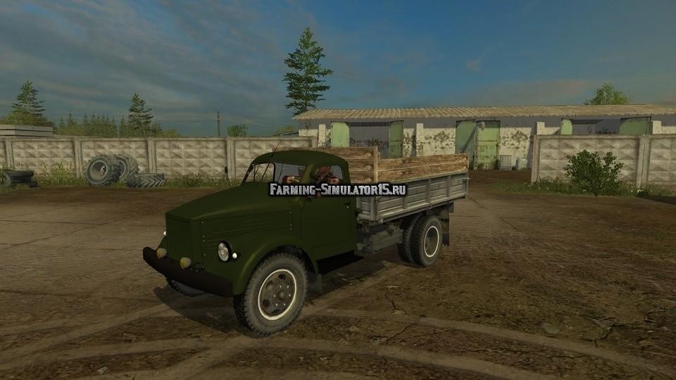 Мод грузовик ГАЗ GAZ 51 v 2.0 Фермер Симулятор 2015