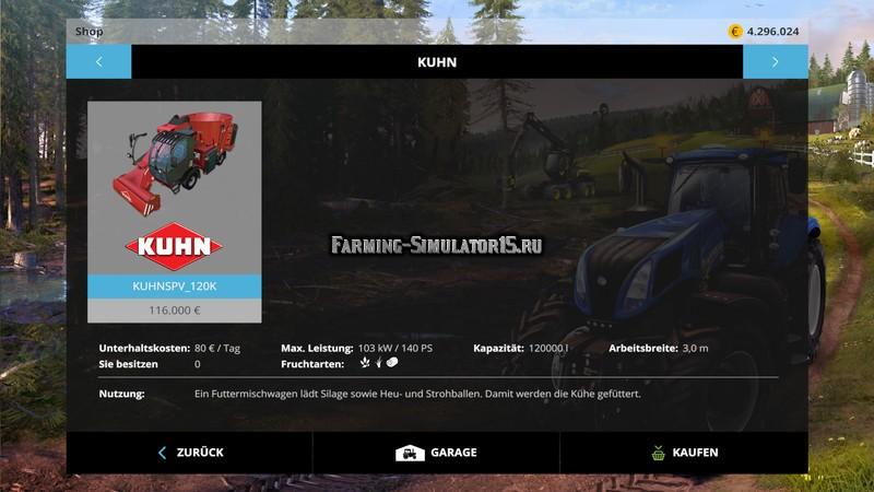 Мод кормораздатчик Kuhn SPV 120K v 1.0.1 Farming Simulator 15