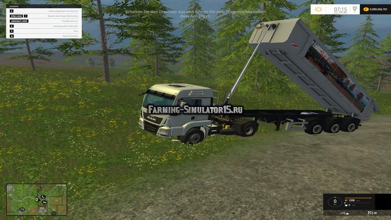 Мод прицеп Schmitz Cargobull v 2.0 Farming Simulator 2015