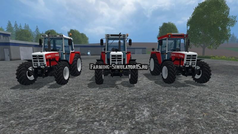 Мод трактора Steyr 8090 SK2 Normal v 1.0 Farming Simulator 15