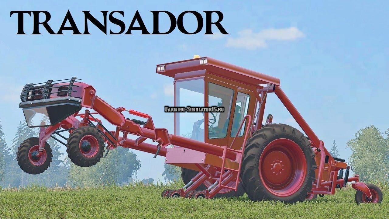 Мод трактор Transador v 2.0 Farming Simulator 15