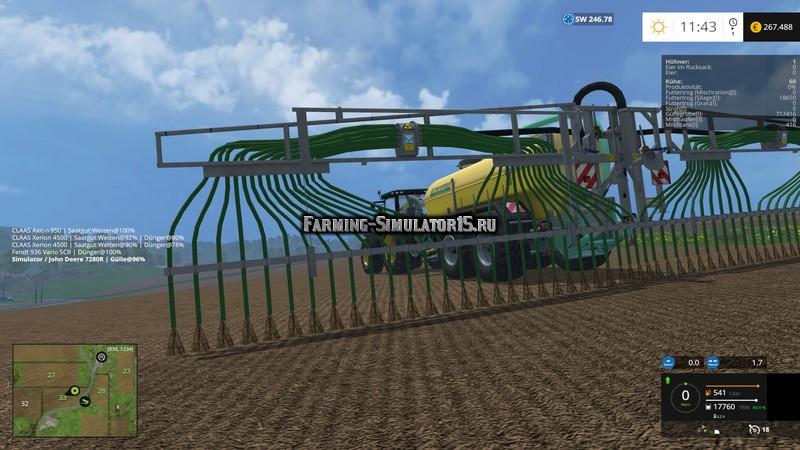 Мод Vogelsang SwingUp 15m v 2.0 Farming Simulator 15