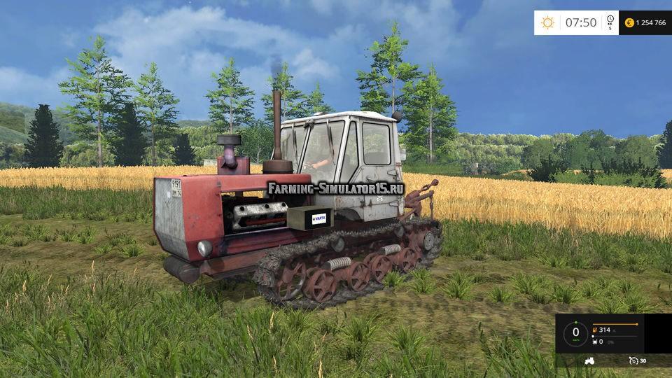 Мод трактор ХТЗ HTZ T-150-09 v1.0 Фарминг Симулятор 2015