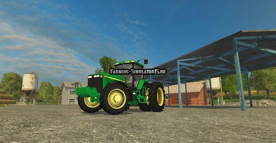 Мод трактор John Deere 8400 v 1.0 Farming Simulator 2015