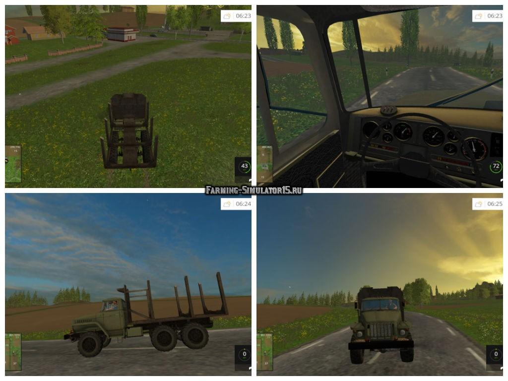 Мод грузовик УРАЛ URAL 4320 Forest v 1.0 Фарминг Симулятор 2015